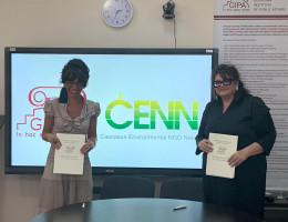 Memorandum between GIPA  and CENN