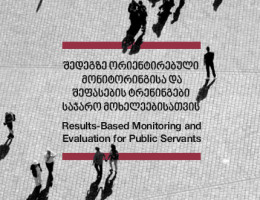 Results-Based Monitoring and Evaluation